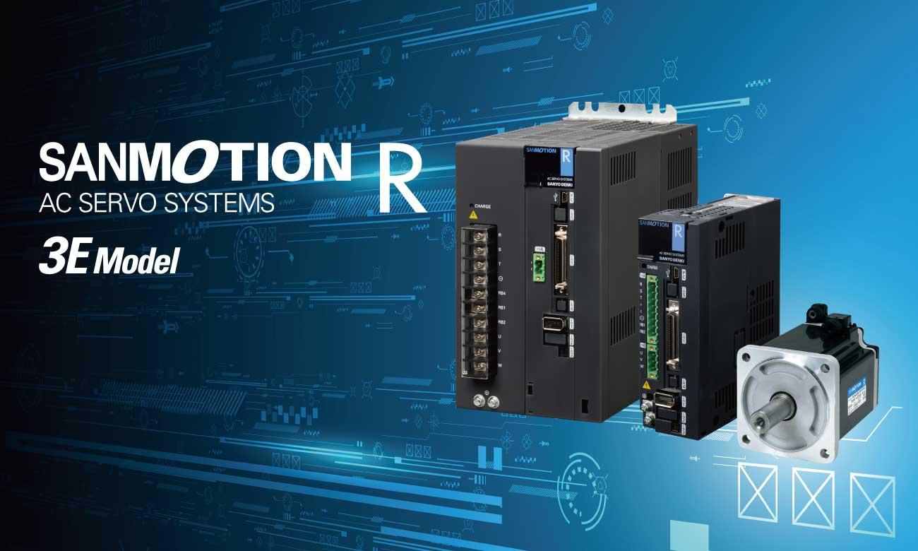 ACサーボアンプSANMOTION R 3E Model高速位置決め制御でタクトタイムを短縮